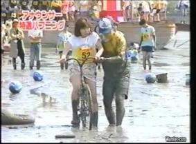 Doronko Mud Festival 2002