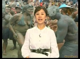 Korean Mud Festival 2004