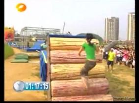 Chinese Gameshow 2005