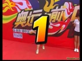 Chineses Gameshow 2006