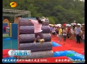 Chinese gameshow (2007)