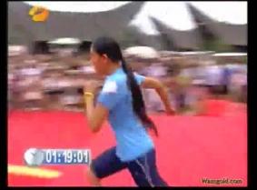 Chinese gameshow