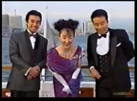 Japanese variety show pies 1996