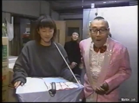 Japanese pie comedy