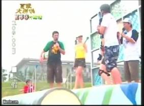 Taiwan wet gameshow