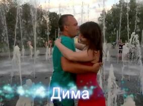 Dancing in the Fountain 2