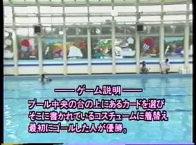 Vintage Pool Game Japan